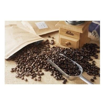 「ハナウタコーヒー」 コーヒーギフト3袋セット(豆)_PA0171