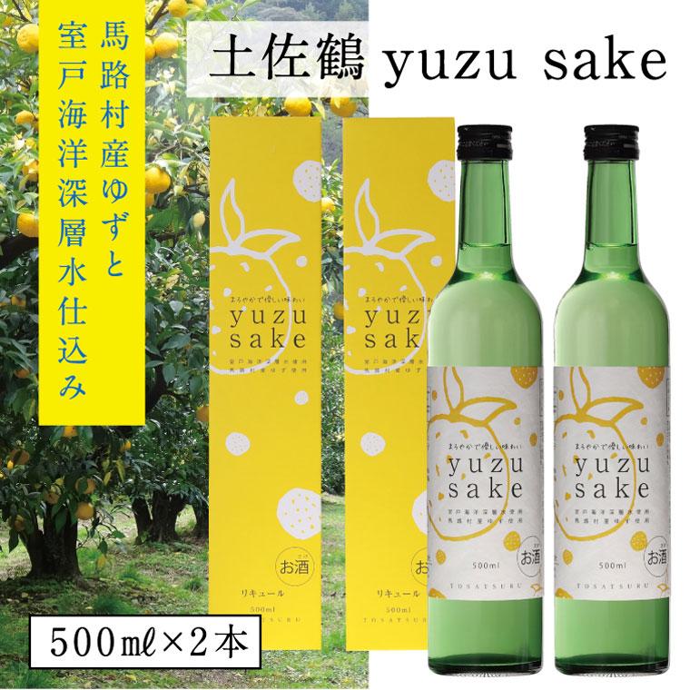NM106B1土佐鶴yuze sake500ml