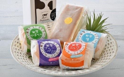 [K053] こだわり牛乳のチーズケーキと能登ぐるぐるクリームパンのセット