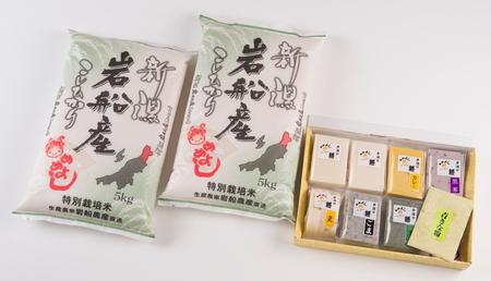 F4017 特別栽培米 岩船産コシヒカリ120kg(10kg×12ヶ月コース)+お餅セット(限定月1回)