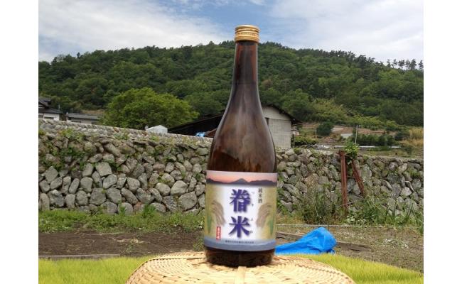 A1805純米酒舂米(つきよね)
