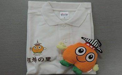 010-011 パゴちゃんポロシャツ・パスケース