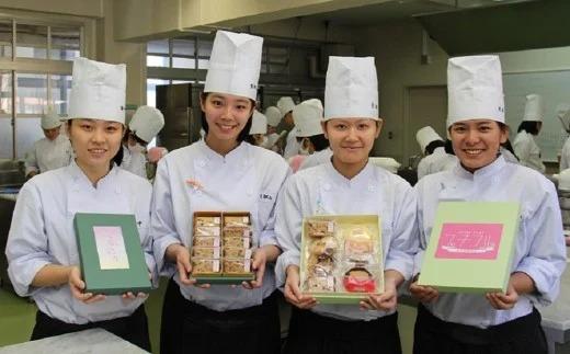 【A4-004】飯塚高校 プチフル焼き菓子セット