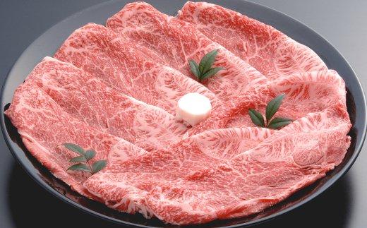 【4等級以上の未経産牝牛限定】近江牛カタ・バラすき焼き【 600g】【AF07SM】