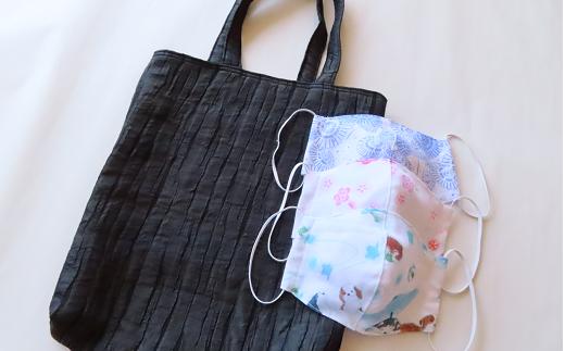 TA9-6 布マスクと手提げ袋【思いやり型返礼品】