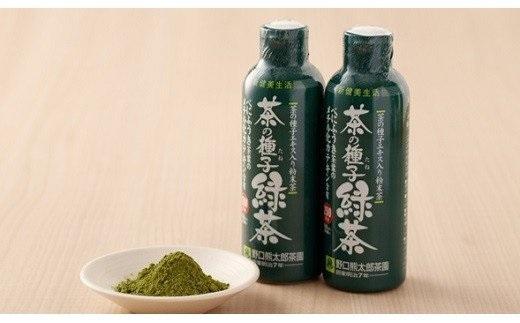 K1636 べにふうき茶葉の茶の種子緑茶2本セット