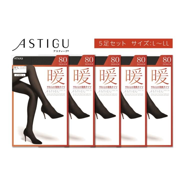 4-0075ASTIGU 【暖】発熱タイツ 80D  5足セット LLL