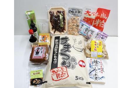 F4015 岩船米コシヒカリと食材の宝庫「村上」の逸品 12ヵ月お届けコース