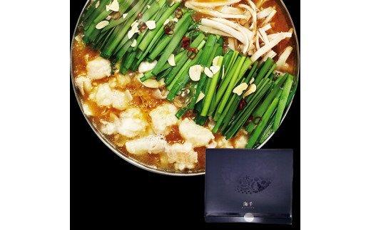 博多もつ鍋 味噌味(3人前)_PA0656