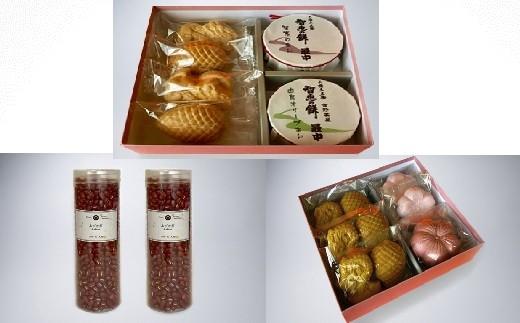 020M23 吉野茶屋本店オリジナル和菓子セット[髙島屋選定品]