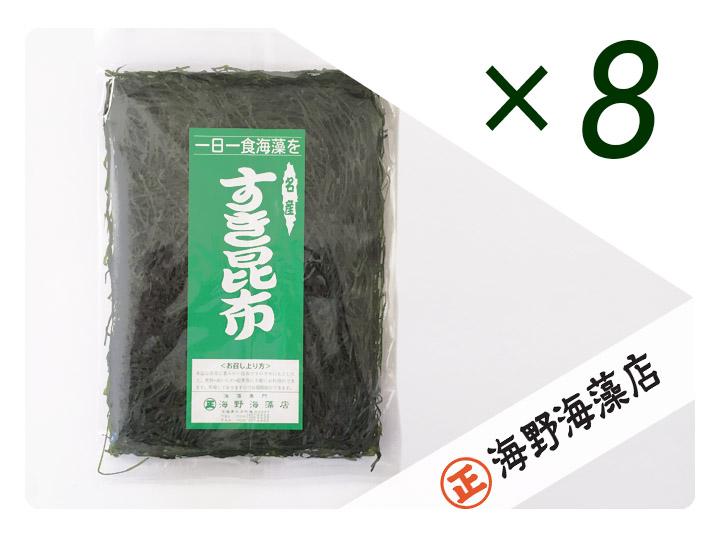 AD005_すき昆布 8袋セット