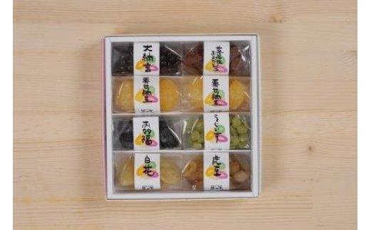 008-14 芳甘菓豆芳の一口甘納豆(8個入)