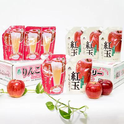りんごジュース10個入&紅玉ゼリー10個入