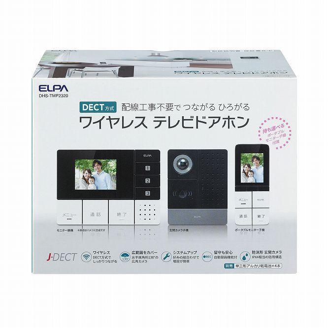 DECT方式テレビドアホン(親機・子機セット)