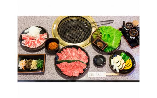 No.188 煉華亭 ふるさと焼肉Bセット 食事券 / チケット やきにく 4名様分 千葉県