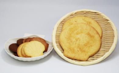 【10003】北海道さるふつほたてクッキー詰め合わせセット