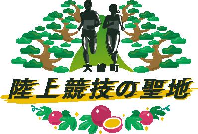 「2022 Japan Athlete Games in Osaki」の開催に向けた応援をお願いします。