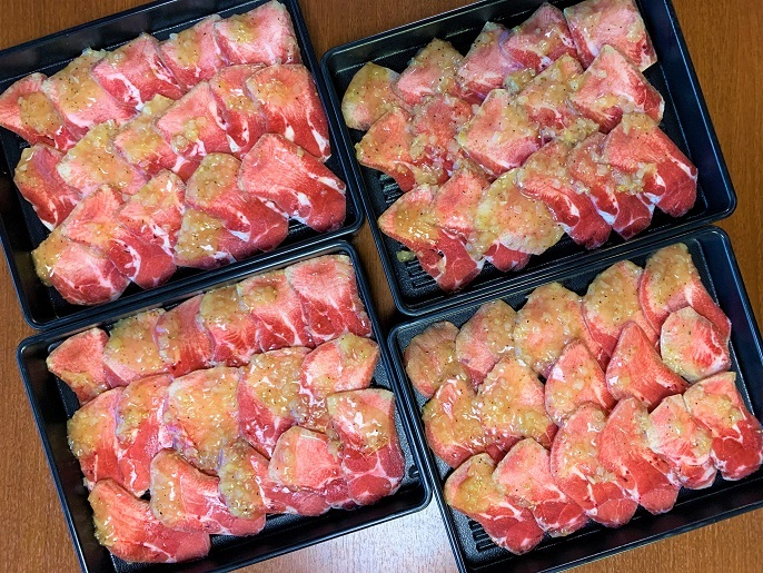 010B433 特製ねぎ塩タレ牛タン焼肉用 約1.0kg