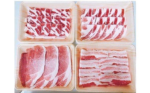 BB047肉の美しさが旨さを物語る 舞豚しゃぶしゃぶセット