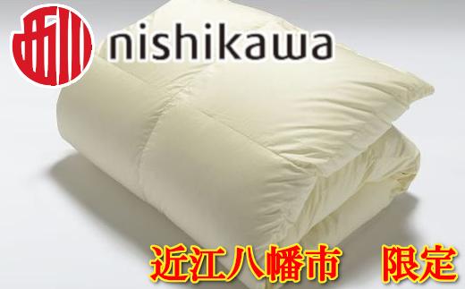 【東京西川】羽毛ふとん/ポーリッシュマザーホワイトグースダウン95%/シングル【P063SM】