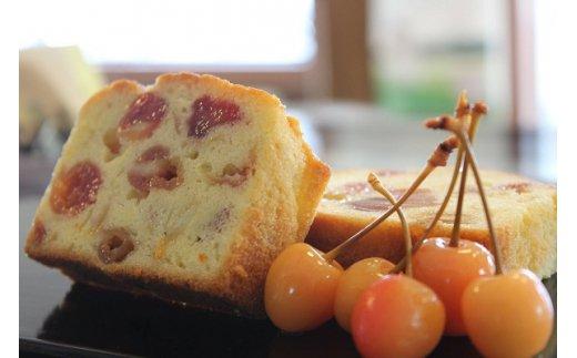B5401富士川町産たまごを使用したパウンドケーキ4本セット