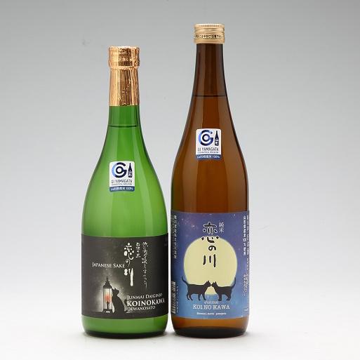 鯉川酒造「恋の川」限定猫ラベル2本セット(720ml×2本)