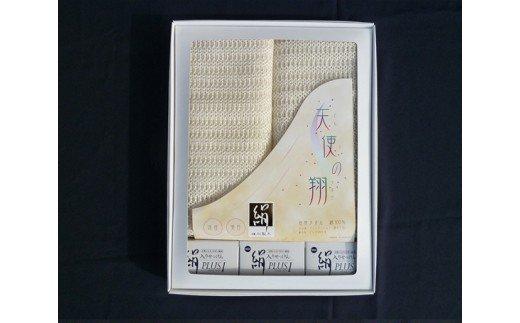 No.052 浴用セット(B) / 天然素材 浴用ボディタオル 石鹸 美容 群馬県