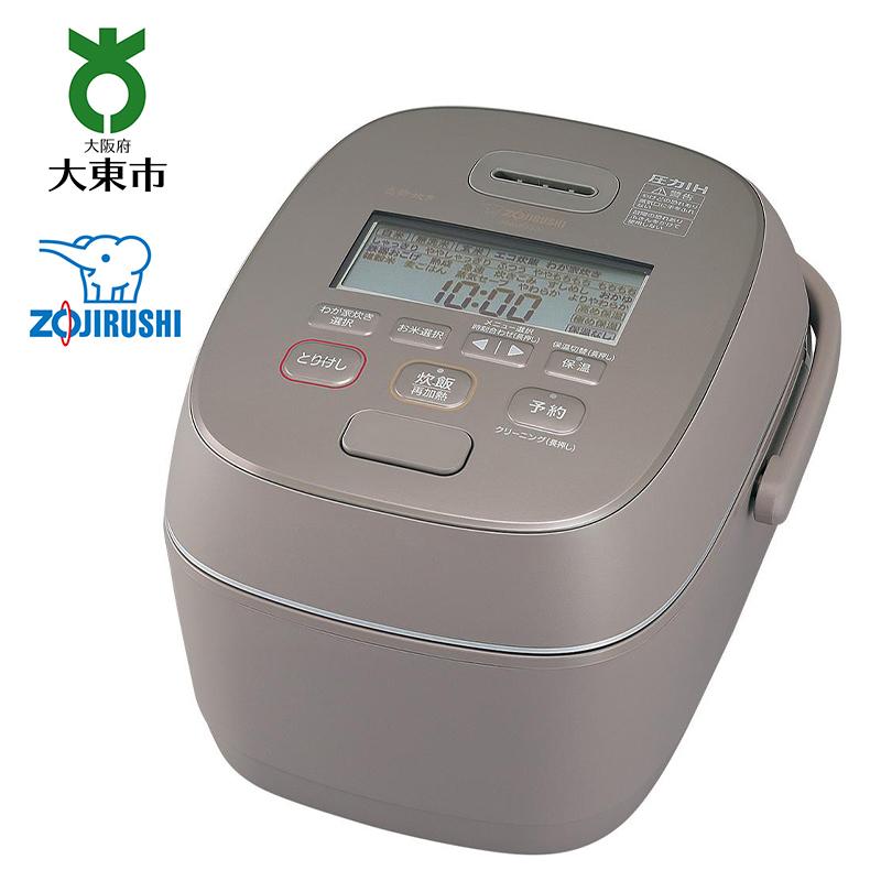 象印 圧力IH炊飯ジャー(炊飯器) 「炎舞炊き」 NWPT10-HZ 5.5合炊き 胡桃