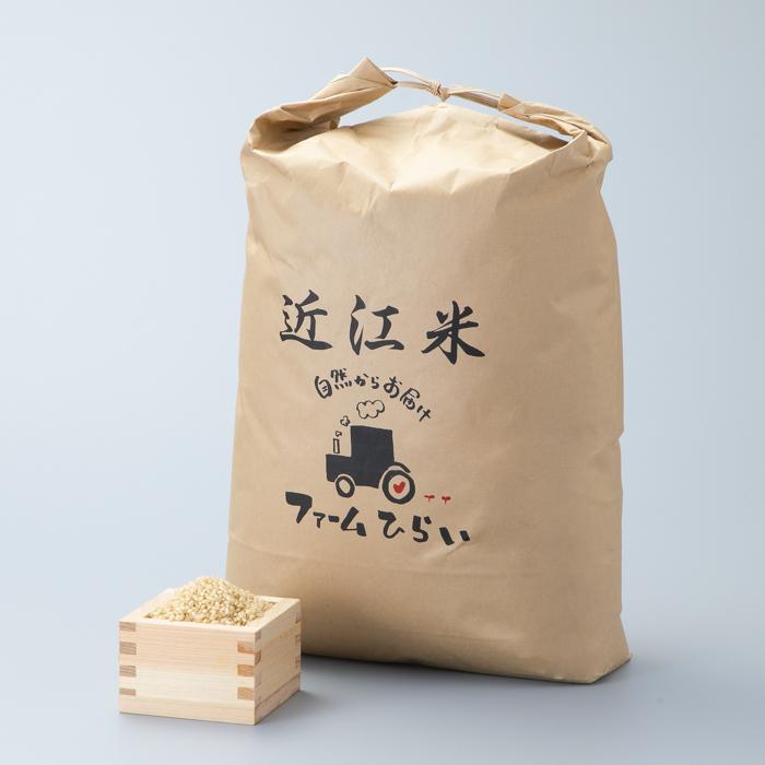 【C-992】 滋賀県環境こだわり米コシヒカリ10kg 玄米[高島屋選定品]