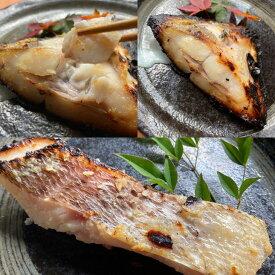 AD6101_かね七特製和歌山県産 天然鯛とまながつおの西京漬 6パック(2種×3パック)詰合せ   ※着日指定不可