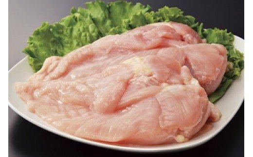E-002 秋川牧園 旨みたっぷり鶏肉セット