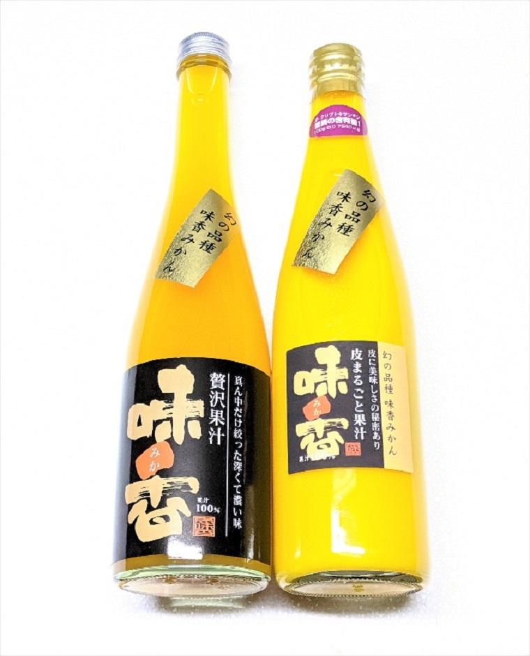 DG003_味香果汁2種とソフトドライ3点セット
