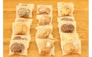 010-14クッキー詰合せ