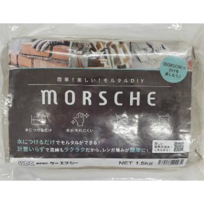 HS004モルタルMORSCHE【1.5kg】(ピンク)×2袋