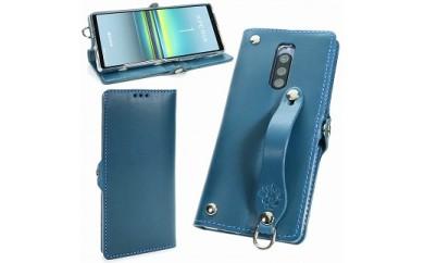 【Xperia 1】手帳型 本革レザーケース <右開き>「⑥ノーマル ブルー」