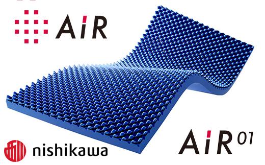【東京西川】[エアー01]マットレス/HARD ダブルサイズ 配色;ブルー【P231SM】