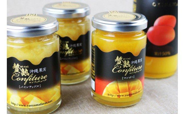 贅沢マンゴー飲料&贅熟コンフィチュールセット(パイン&マンゴー)