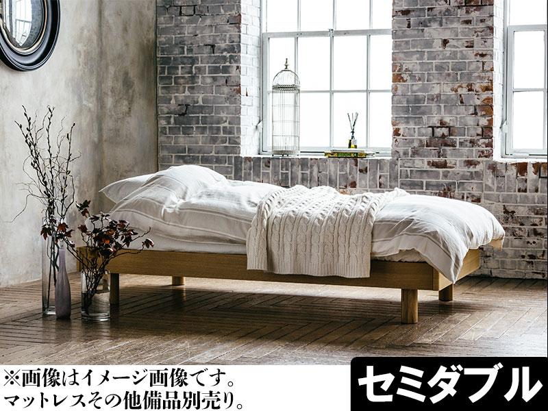 EO436_【開梱設置 完成品】ビスケ セミダブル ベッド ヘッドレス ウッドスプリング ナチュラル ベッドフレーム シンプル モダン 家具