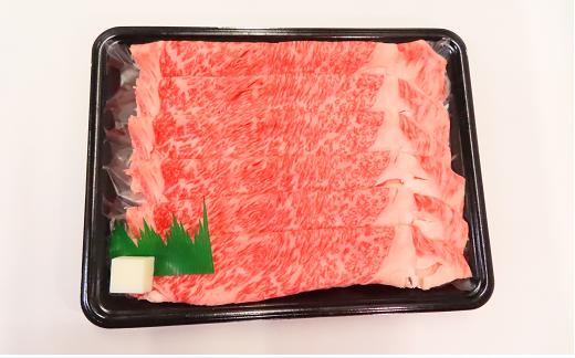 TC0-28【夏ギフト】川合精肉店 福島牛サーロイン すき焼き用400gギフトセット