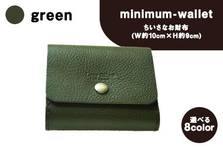ちいさなお財布 minimum-wallet グリーン レザークラフト Lazy fellow《受注制作につき最4カ月以内》 熊本県大津町 選べる8カラー