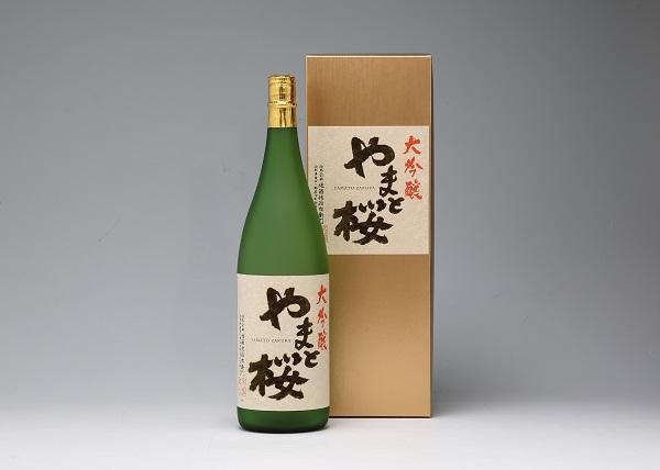 大吟醸「やまと桜」(1800ml×1本 山田錦100%使用)