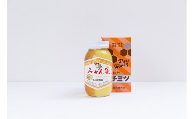 14 はちみつ(みかん蜜) 1.2kg