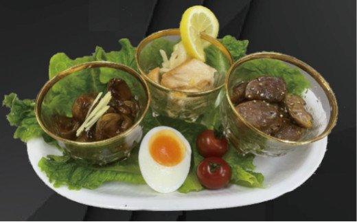 508.紀の国みかんどり お惣菜3品セット