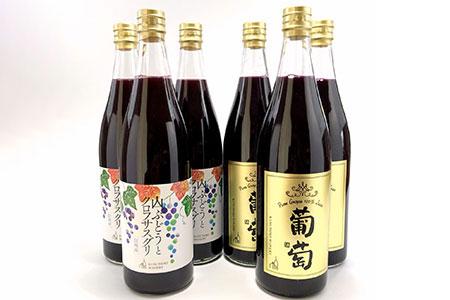 ≪ノンアルコール飲料≫葡萄ジュース&山ブドウとクロフサスグリ(カシス)の各3本セット《楠わいなりー》