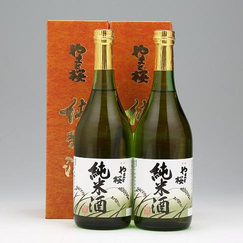やまと桜「純米酒」(720ml×2本)