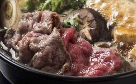 [1520]十勝鹿追産牛肉「とかち晴れ」 モモすき焼き用 300g