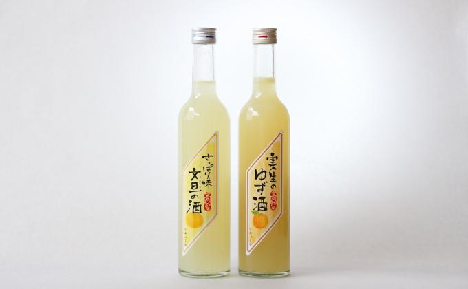 高知酒造 ゆず酒と土佐文旦のお酒