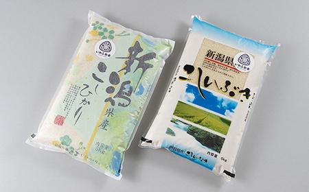 B4084 【令和3年産米】にいがた岩船産「コシヒカリ」と「こしいぶき」の食べ比べセット(神林産地)10kg