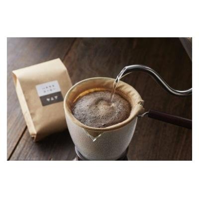【自宅用】ハナウタコーヒー カフェインレスコーヒー2袋セット(粉)_PA0166