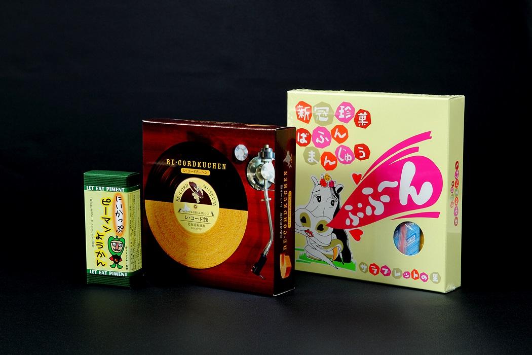 04 新冠道の駅 お菓子セット 10,000円